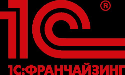 Официальный партнер фирмы 1С