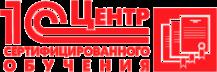 Центр сертифицированного обучения фирмы «1С»